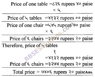 RBSE Solutions for Class 5 Maths Chapter 10 Currency Additional Questions image 9