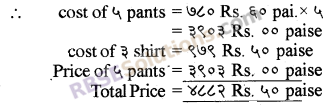 RBSE Solutions for Class 5 Maths Chapter 10 Currency Ex 10.1 image 10