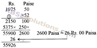 RBSE Solutions for Class 5 Maths Chapter 10 Currency Ex 10.1 image 14