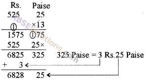 RBSE Solutions for Class 5 Maths Chapter 10 Currency Ex 10.1 image 3