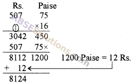 RBSE Solutions for Class 5 Maths Chapter 10 Currency Ex 10.1 image 4