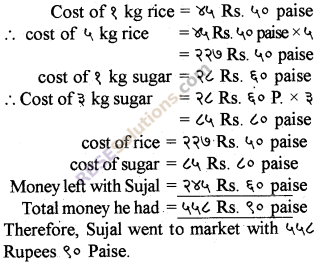 RBSE Solutions for Class 5 Maths Chapter 10 Currency Ex 10.1 image 8