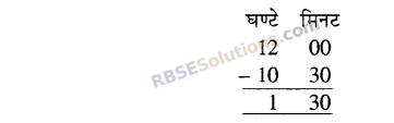 RBSE Solutions for Class 5 Maths Chapter 11 समय Additional Questions image 7