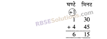 RBSE Solutions for Class 5 Maths Chapter 11 समय Additional Questions image 8