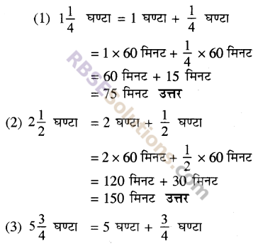 RBSE Solutions for Class 5 Maths Chapter 11 समय In Text Exercise image 1