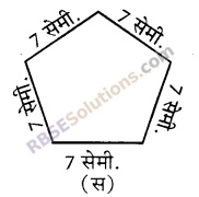 RBSE Solutions for Class 5 Maths Chapter 14 परिमाप एवं क्षेत्रफल In Text Exercise image 3
