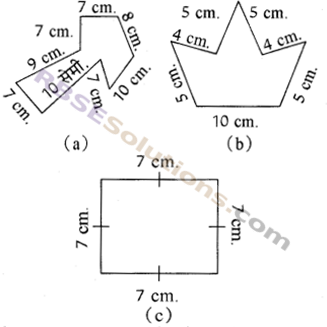RBSE Solutions for Class 5 Maths Chapter 14 Perimeter and Area Ex 14.1 image 1