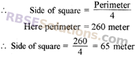 RBSE Solutions for Class 5 Maths Chapter 14 Perimeter and Area Ex 14.1 image 5