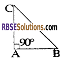 RBSE Solutions for Class 5 Maths Chapter 16 ज्यामिति Additional Questions image 1