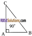 RBSE Solutions for Class 5 Maths Chapter 16 Geometry Additional Questions image 1