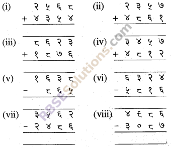 RBSE Solutions for Class 5 Maths Chapter 2 जोड़-घटाव Ex 2.1 image 12a