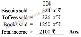 RBSE Solutions for Class 5 Maths Chapter 2 Addition and Subtraction Additional Questions image 19
