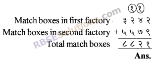 RBSE Solutions for Class 5 Maths Chapter 2 Addition and Subtraction Additional Questions image 24