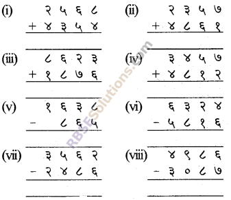 RBSE Solutions for Class 5 Maths Chapter 2 Addition and Subtraction Ex 2.1 image 12