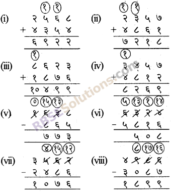 RBSE Solutions for Class 5 Maths Chapter 2 Addition and Subtraction Ex 2.1 image 13