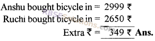 RBSE Solutions for Class 5 Maths Chapter 2 Addition and Subtraction Ex 2.1 image 7