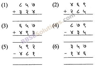 RBSE Solutions for Class 5 Maths Chapter 2 Addition and Subtraction In Text Exercise image 5
