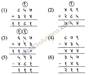 RBSE Solutions for Class 5 Maths Chapter 2 Addition and Subtraction In Text Exercise image 6