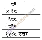 RBSE Solutions for Class 5 Maths Chapter 3 गुणा भाग Additional Questions image 5