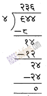 RBSE Solutions for Class 5 Maths Chapter 3 गुणा भाग Additional Questions image 6
