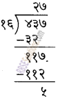 RBSE Solutions for Class 5 Maths Chapter 3 गुणा भाग Ex 3.2 image 13
