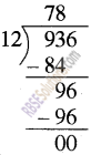RBSE Solutions for Class 5 Maths Chapter 3 गुणा भाग Ex 3.2 image 20