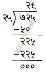 RBSE Solutions for Class 5 Maths Chapter 3 गुणा भाग Ex 3.2 image 11
