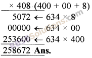 RBSE Solutions for Class 5 Maths Chapter 3 Multiplication and Division Ex 3.1 image 14