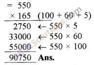RBSE Solutions for Class 5 Maths Chapter 3 Multiplication and Division Ex 3.1 image 10