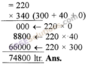 RBSE Solutions for Class 5 Maths Chapter 3 Multiplication and Division Ex 3.1 image 11