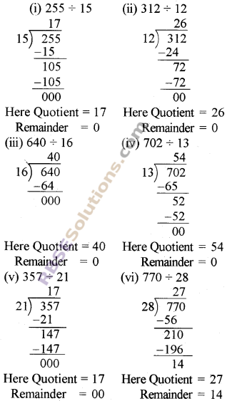RBSE Solutions for Class 5 Maths Chapter 3 Multiplication and Division Ex 3.2 image 1