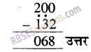 RBSE Solutions for Class 5 Maths Chapter 4 वैदिक गणित Ex 4.2 image 2