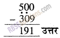 RBSE Solutions for Class 5 Maths Chapter 4 वैदिक गणित Ex 4.2 image 3