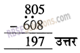 RBSE Solutions for Class 5 Maths Chapter 4 वैदिक गणित Ex 4.2 image 4
