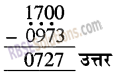 RBSE Solutions for Class 5 Maths Chapter 4 वैदिक गणित Ex 4.2 image 5