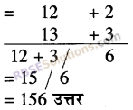 RBSE Solutions for Class 5 Maths Chapter 4 वैदिक गणित Ex 4.4 image 7