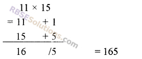 RBSE Solutions for Class 5 Maths Chapter 4 Vedic Mathematics Additional Questions image 3