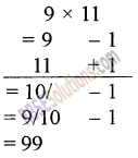 RBSE Solutions for Class 5 Maths Chapter 4 Vedic Mathematics Additional Questions image 4