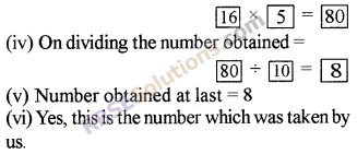 RBSE Solutions for Class 5 Maths Chapter 8 Patterns Additional Questions image 33