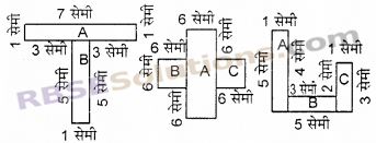 RBSE Solutions for Class 6 Maths Chapter 14 परिमाप एवं क्षेत्रफल Ex 14.2 image 5