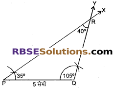 RBSE Solutions for Class 7 Maths Chapter 10 त्रिभुजों की रचना In Text Exercise
