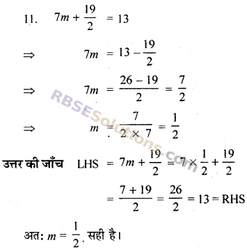 RBSE Solutions for Class 7 Maths Chapter 14 सरल समीकरण Ex 14.