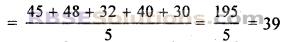 RBSE Solutions for Class 7 Maths Chapter 17 आँकड़ों का प्रबन्धन Ex 17.2