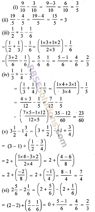 RBSE Solutions for Class 7 Maths Chapter 6 वैदिक गणित Ex 6.4