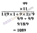 RBSE Solutions for Class 7 Maths Chapter 6 वैदिक गणित In Text Exercise