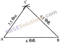 RBSE Solutions for Class 7 Maths Chapter 8 त्रिभुज और उसके गुण In Text Exercise