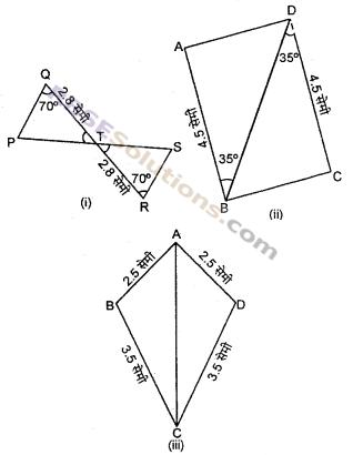 RBSE Solutions for Class 7 Maths Chapter 9 त्रिभुजों की सर्वांगसमता Ex 9.2