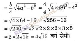 RBSE Solutions for Class 9 Maths Chapter 11 समतलीय आकृतियों का क्षेत्रफलEx 11.1