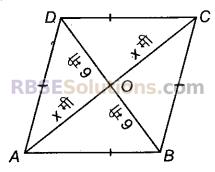 RBSE Solutions for Class 9 Maths Chapter 11 समतलीय आकृतियों का क्षेत्रफलEx 11.3