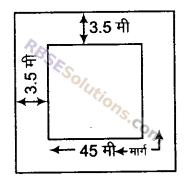 RBSE Solutions for Class 9 Maths Chapter 11 समतलीय आकृतियों का क्षेत्रफल Ex 11.4